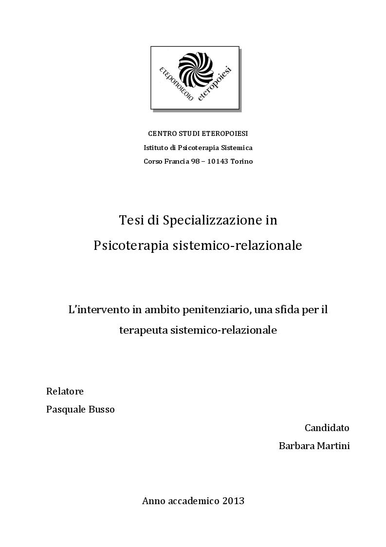Anteprima della tesi: L'intervento in ambito penitenziario: una sfida per il terapeuta sistemico relazionale, Pagina 1