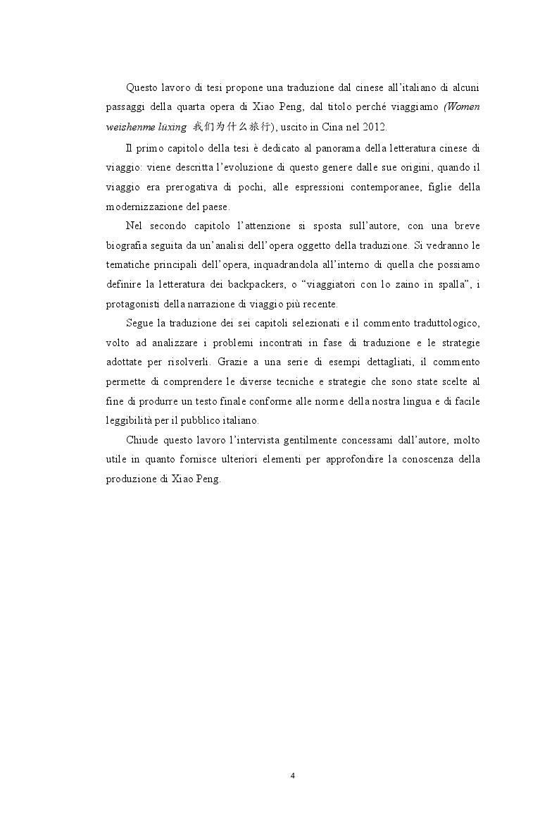 Anteprima della tesi: 我们为什么旅行 Perché viaggiamo? Una proposta di traduzione del racconto di viaggio di Xiao Peng, Pagina 3