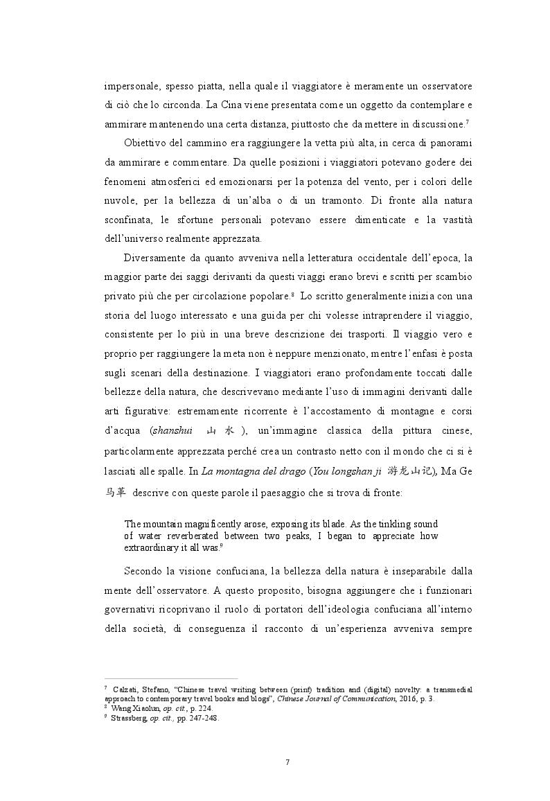 Anteprima della tesi: 我们为什么旅行 Perché viaggiamo? Una proposta di traduzione del racconto di viaggio di Xiao Peng, Pagina 6