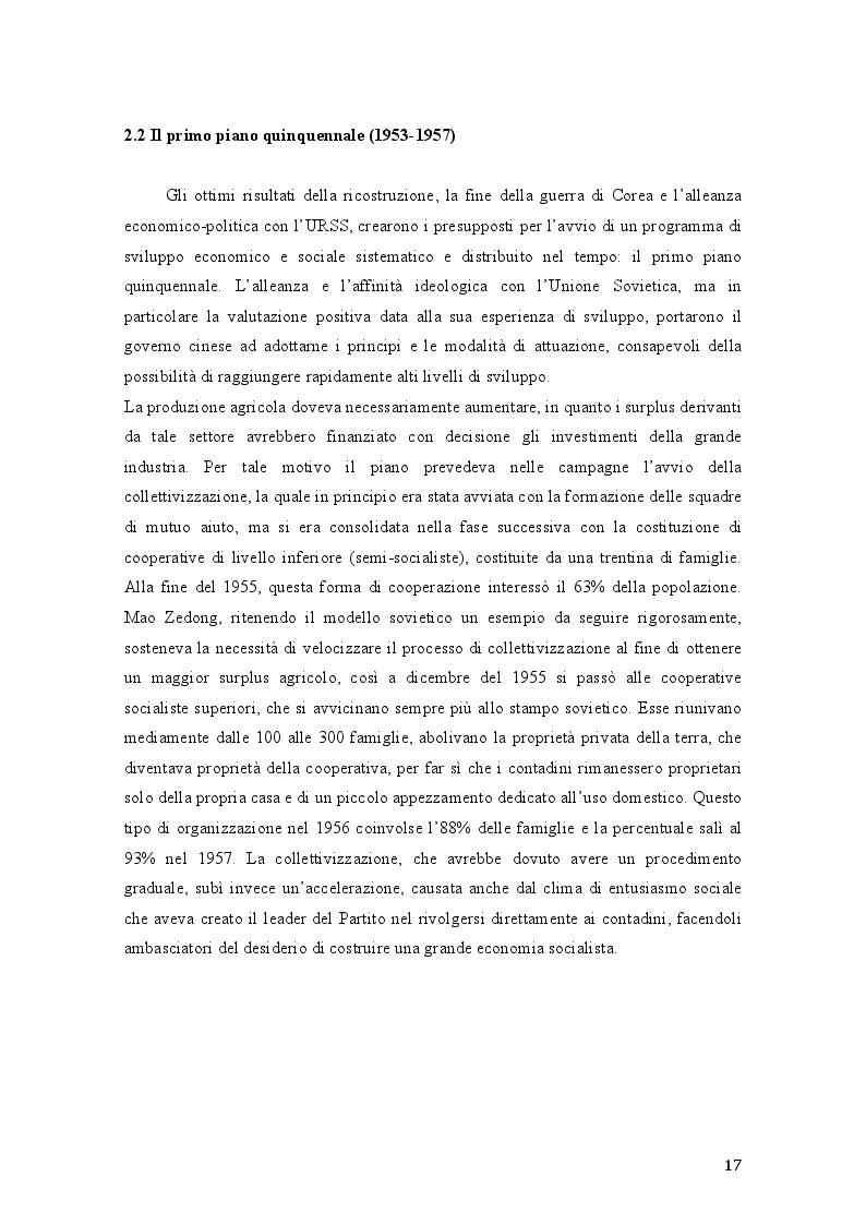 Estratto dalla tesi: Aspetti del processo di crescita e di integrazione economica della Repubblica Popolare Cinese: gli investimenti in Italia