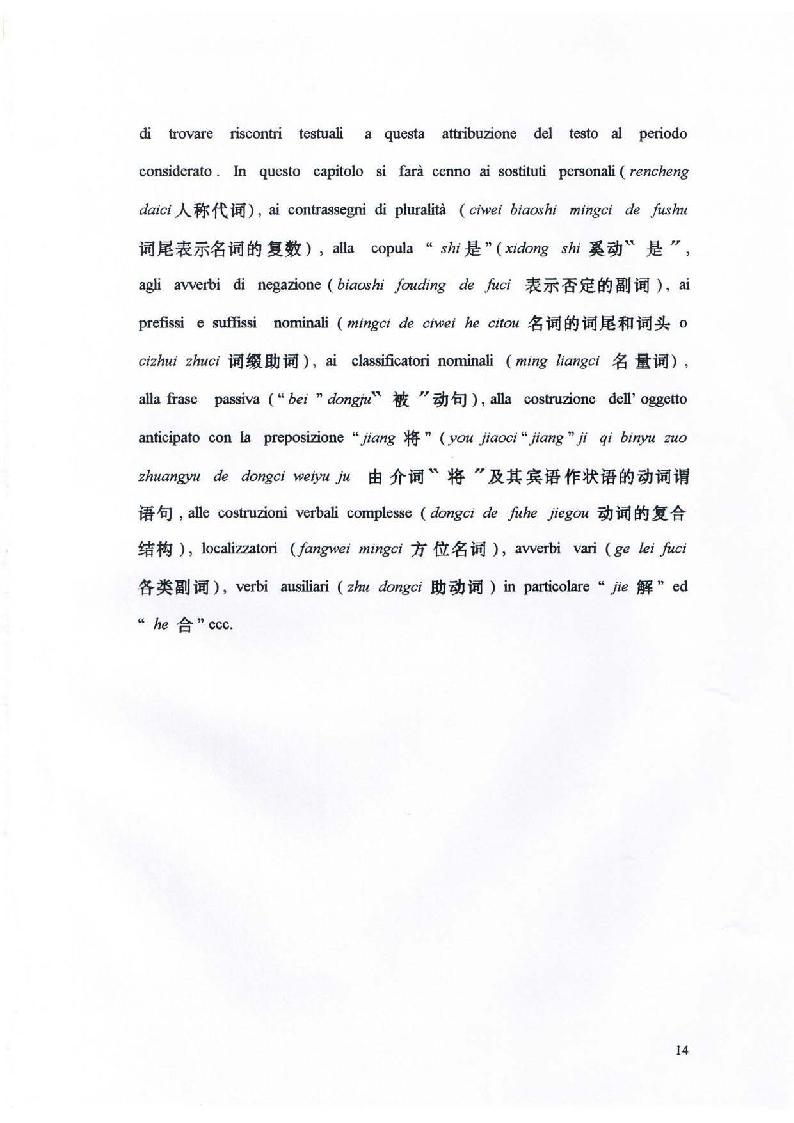 Anteprima della tesi: Il Sutra del Podio del Sesto Patriarca. Analisi di alcuni aspetti linguistici, Pagina 8