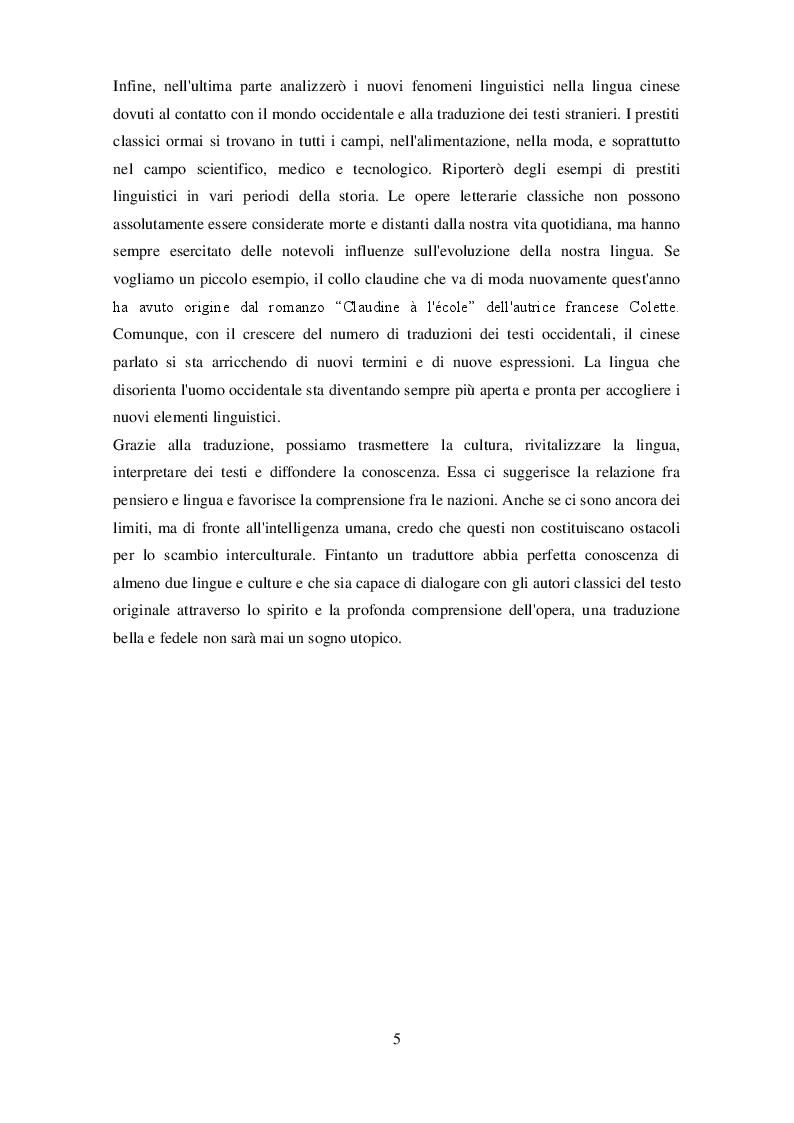 Anteprima della tesi: Eugènie Grandet sotto cieli lontani - Confronto tra il romanzo originale di Balzac e la traduzione in lingua cinese, Pagina 4