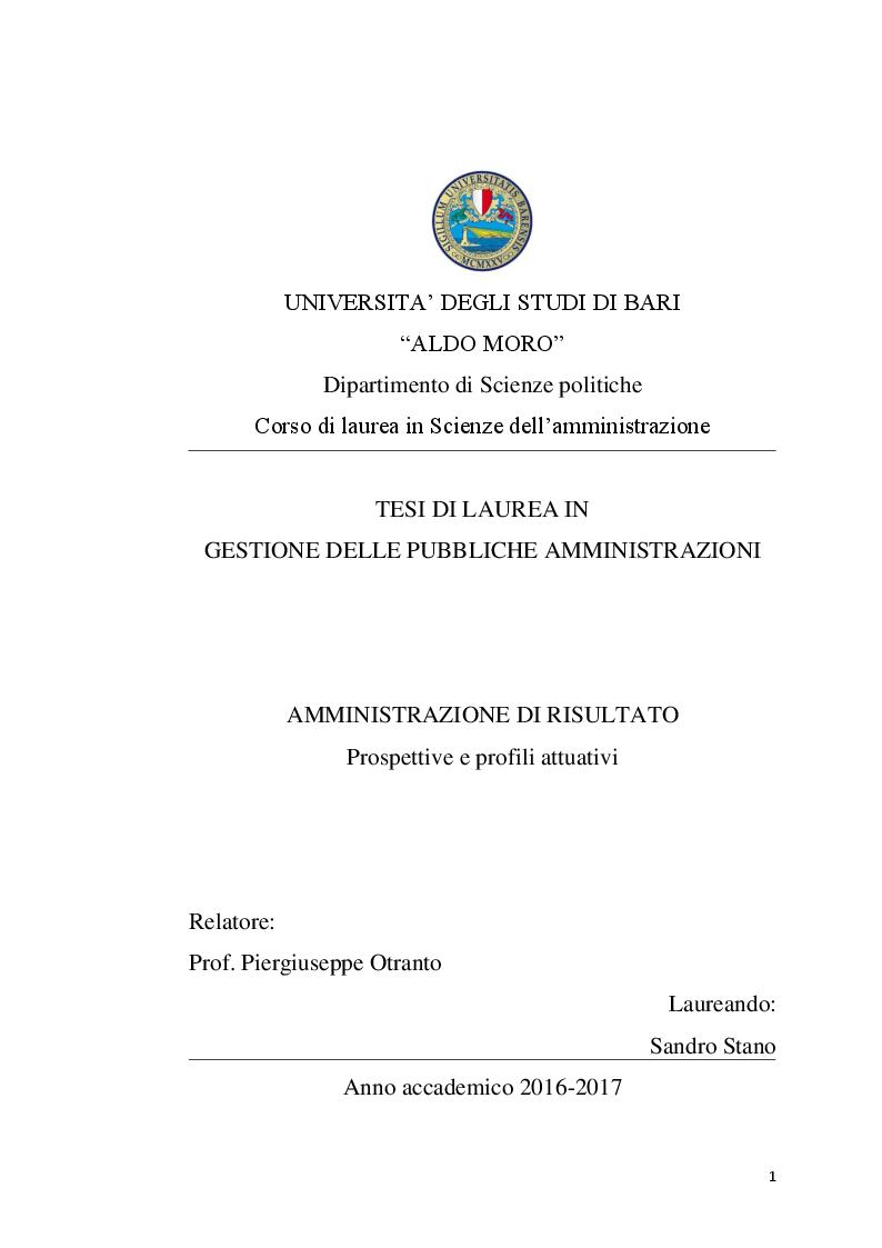 Anteprima della tesi: Amministrazione di risultato: prospettive e profili attuativi, Pagina 1