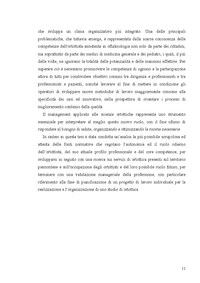Anteprima della tesi: Analisi economico-organizzativa nella gestione di un ambulatorio di ortottica, Pagina 6