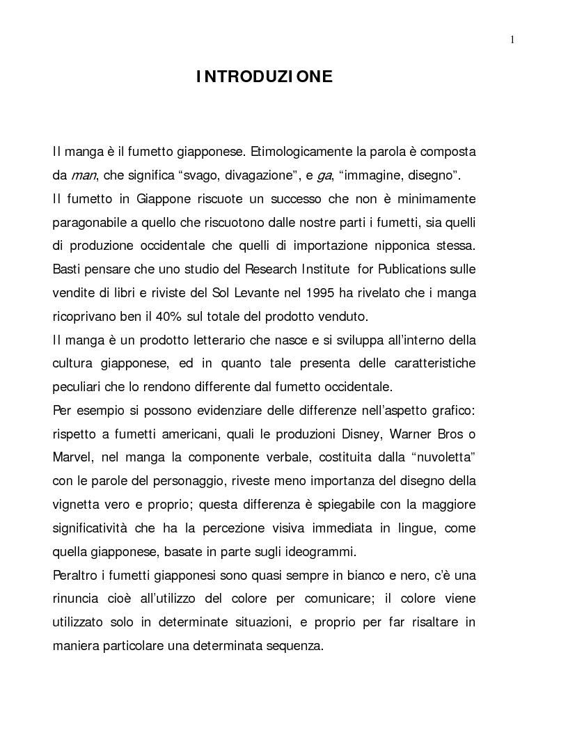 Anteprima della tesi: Lettura psicologica dei manga, Pagina 1