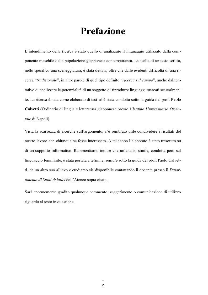 Anteprima della tesi: Il linguaggio maschile nella lingua giapponese moderna, Pagina 1