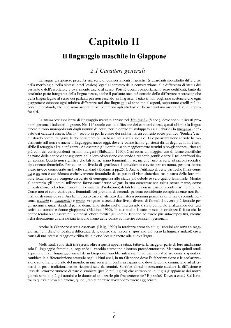 Anteprima della tesi: Il linguaggio maschile nella lingua giapponese moderna, Pagina 5