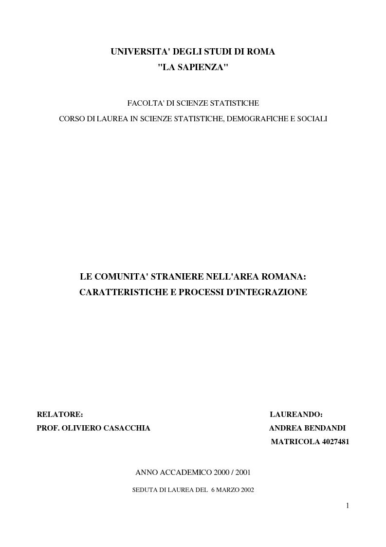 Anteprima della tesi: Le comunità straniere nell'area romana: caratteristiche e processi d'integrazione, Pagina 1
