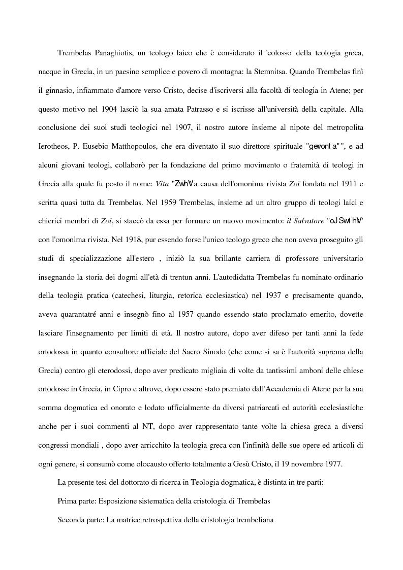 Anteprima della tesi: La Cristologia di Trembelas Panaghiotis: un teologo greco ortodosso del nostro secolo, Pagina 2