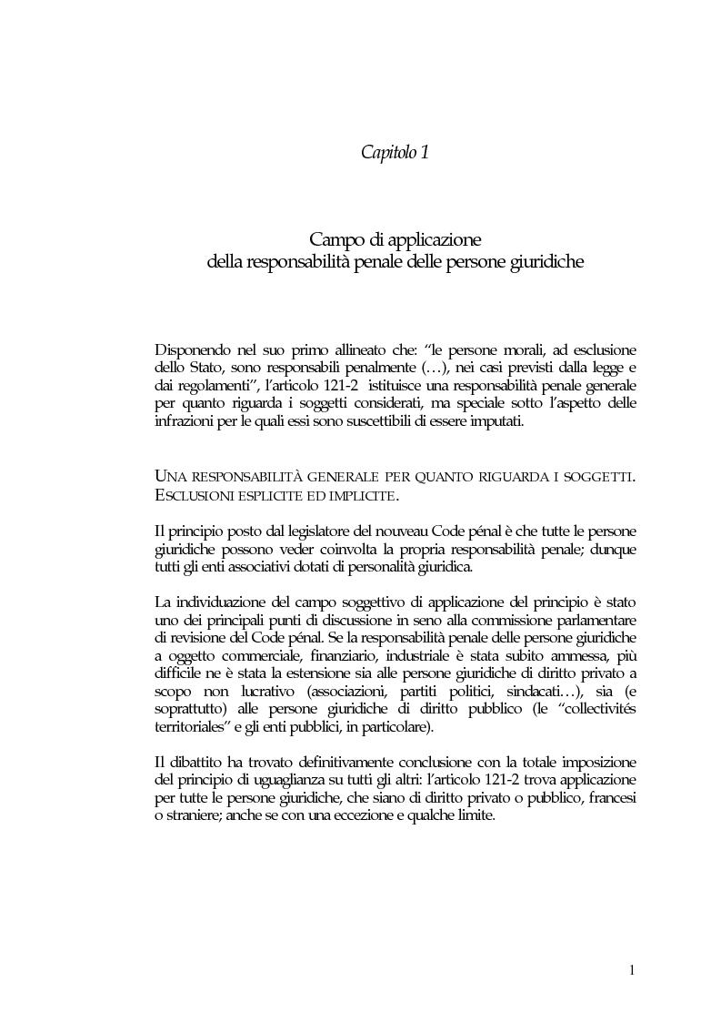 Anteprima della tesi: La responsabilità penale delle persone giuridiche nel Nuovo Codice penale francese, Pagina 7