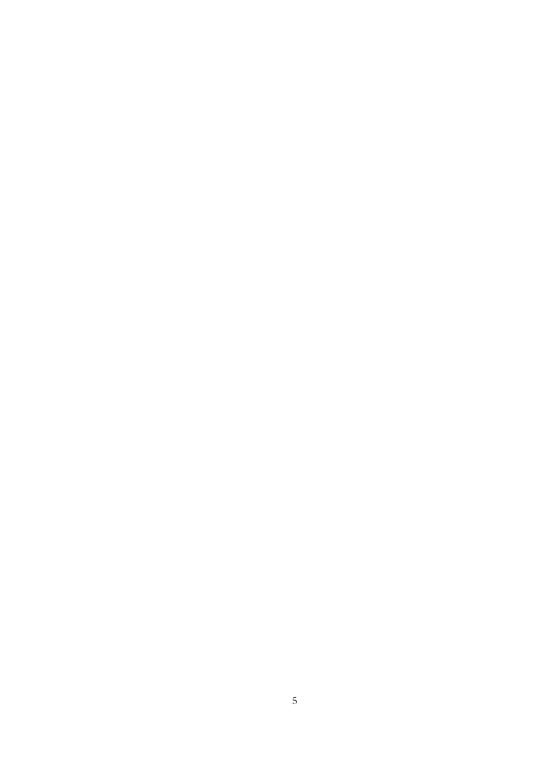 Anteprima della tesi: Information and communication technologies e turismo. Destination management system ed aree naturali protette, Pagina 3