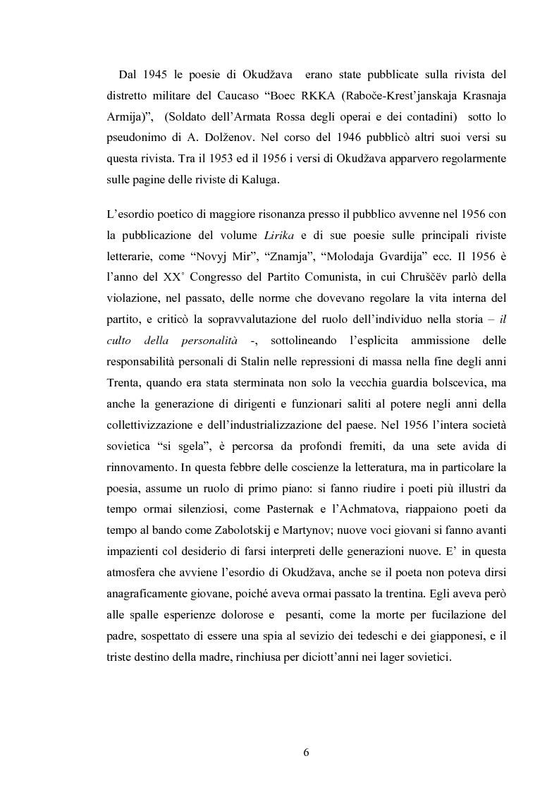 Anteprima della tesi: Due aspetti dell'attività letteraria di Bulat Okudzhava: prosa e poesia, Pagina 9