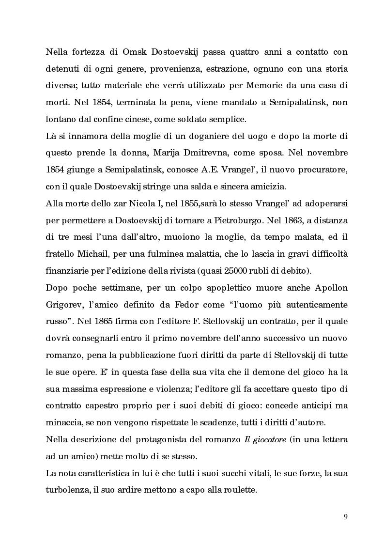 Anteprima della tesi: La patologia del gioco d'azzardo nell'età moderna. L'informazione come cura, Pagina 9